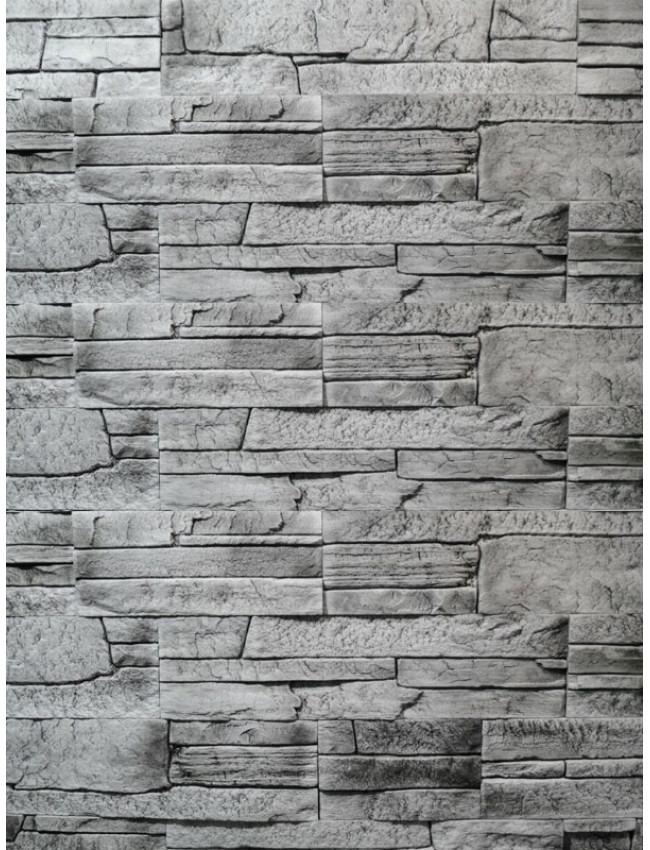 Гипсовый камень Сланец классический Скала